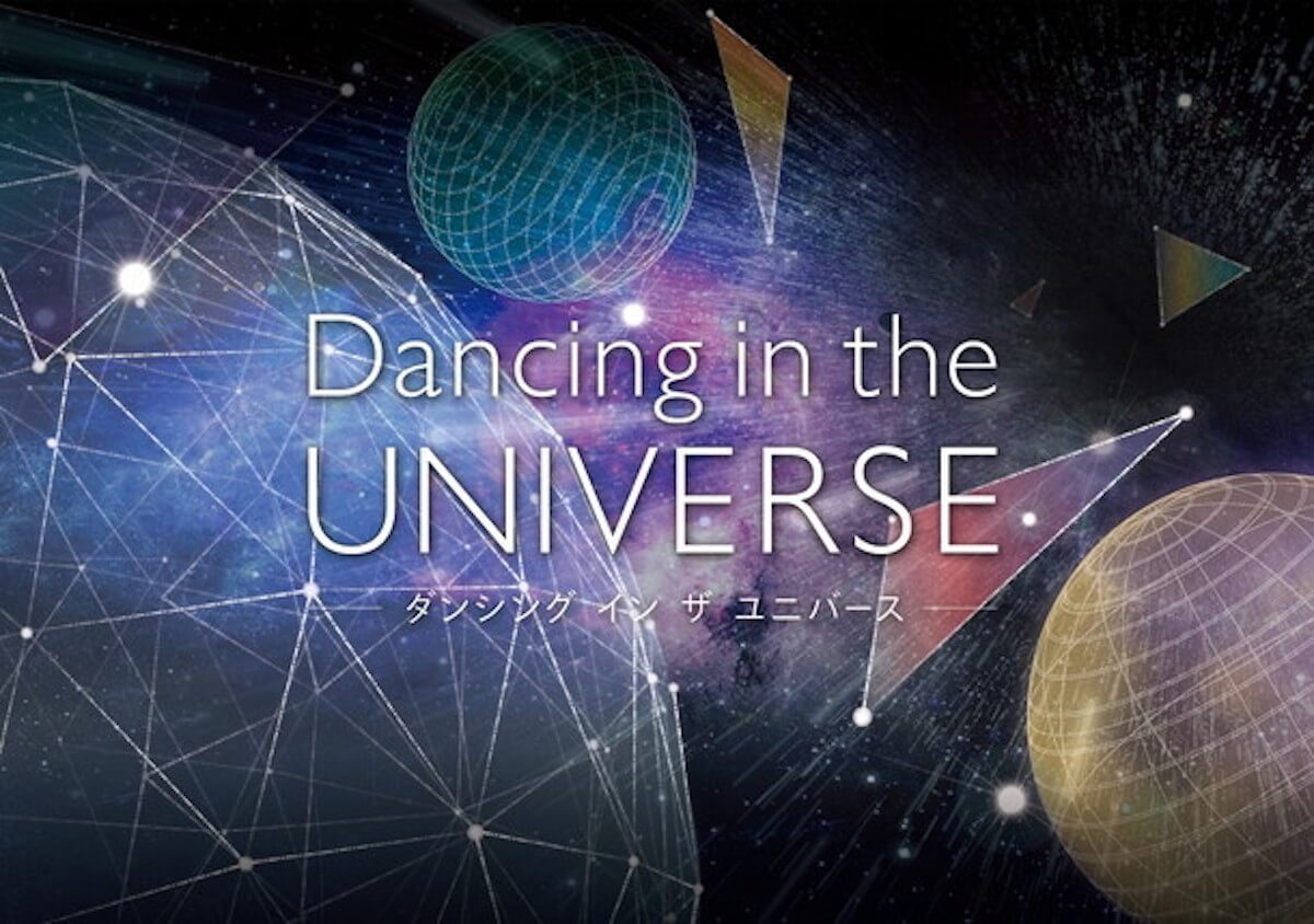 Dancing in the UNIVERSE