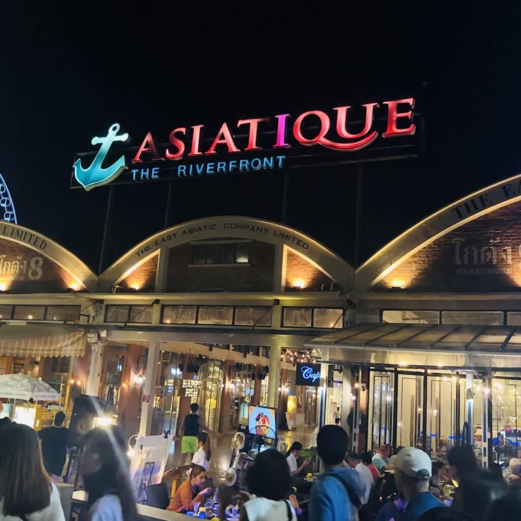 タイ旅行レポートアジアティーク