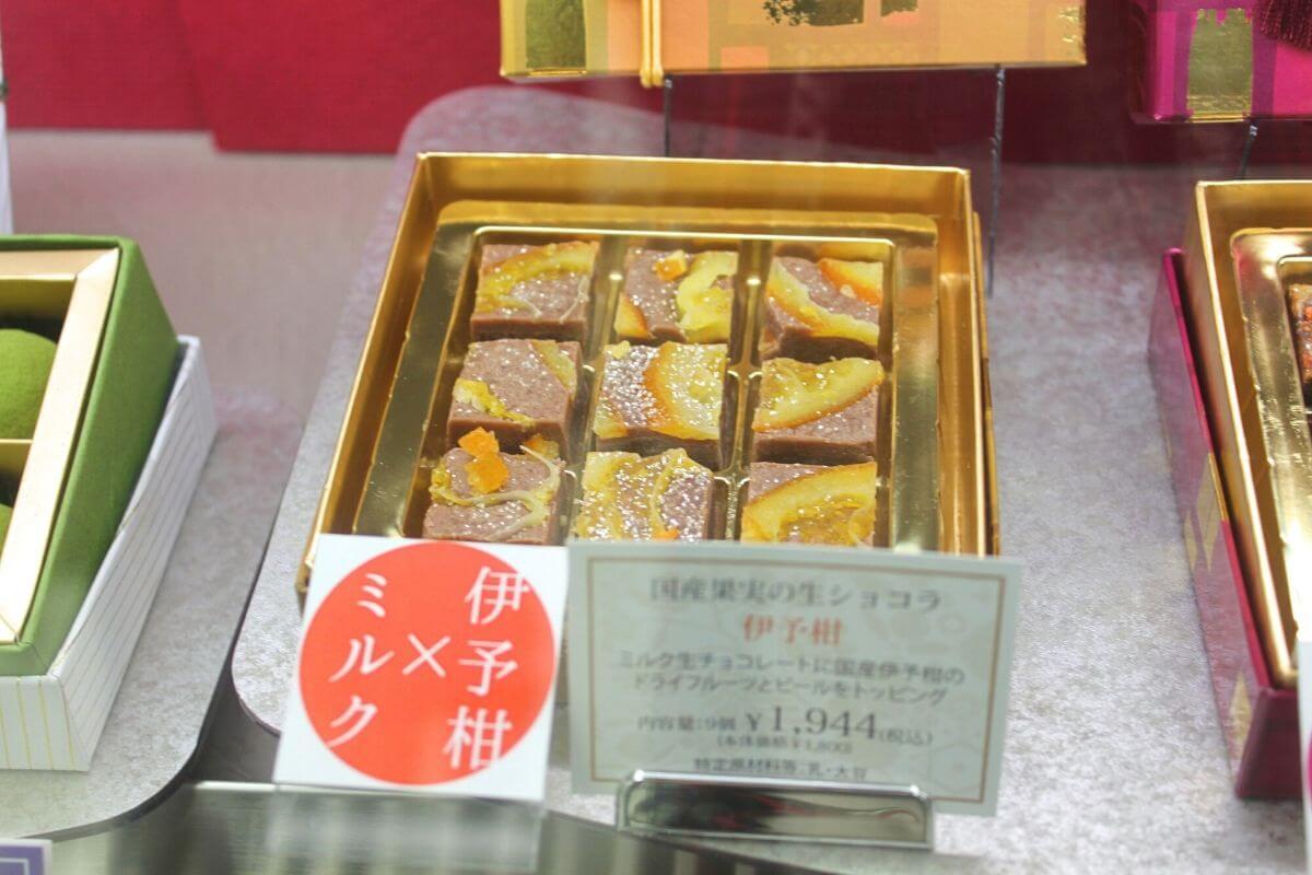 和風チョコには にごり日本酒でしっぽりと