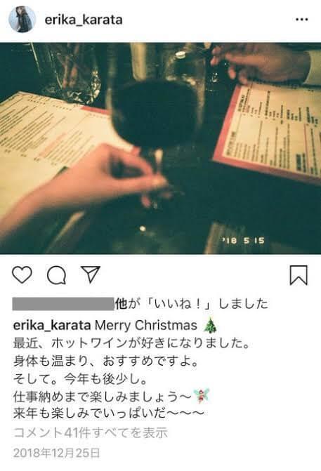 唐田さんのホットワイン投稿